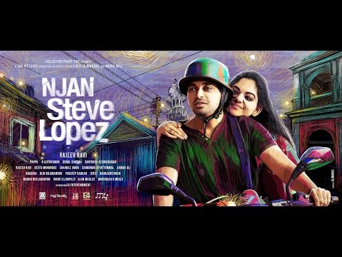 Njan Steve Lopez | Theruvukal.. | Siddarth Menon | Shahbaz Aman