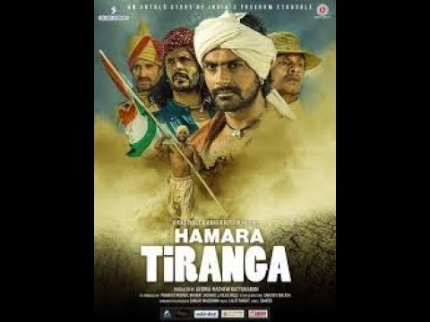 Hamara Tiranga Official Trailer Rahul Dev, Ashmit Patel, Vijay Raaz, Milind Soman Modren Music