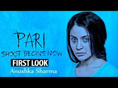 Pari (2018) Trailer - Anushka Sharma