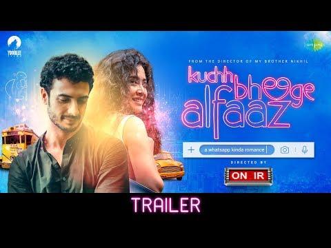 Official Trailer | Kuchh Bheege Alfaaz | Onir | Zain Khan Durrani | Geetanjali Thapa | Yoodlee Films