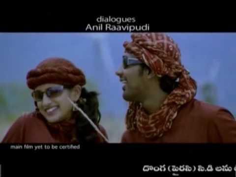Happy Happy Ga - Trailer - Varun Sandesh & Saranya Mohan