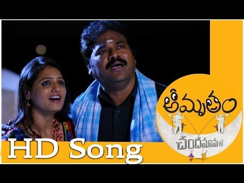 Amrutham - Chandamama Lo ᴴᴰ Video Songs - O Moon Light Girl Song - Srinivas Avasarala, Dhanya