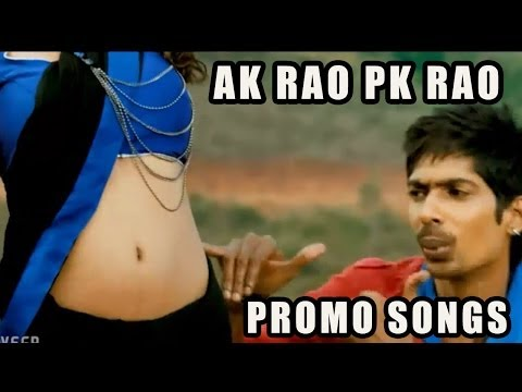 AK Rao PK Rao Promo Songs - Prapanchamantha Kadanna Song - Latest Telugu Movie - 2014
