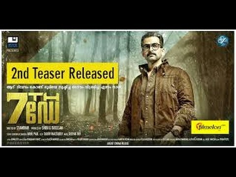 7th day OFFICIAL THEATRICAL TRAILER