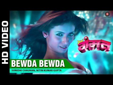 Bevda Bevda Official Video | Just Gammat | Sunidhi Chauhan & Nitin Gupta | Sanjay Narvekar