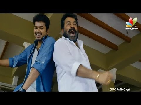 Jilla Official Trailer HD | Ilayathalapathy Vijay, Mohanlal, Kajol Agarwal | Latest Movie I Trailer