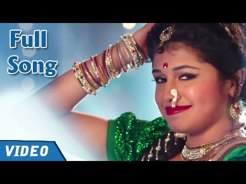 Fantastic - Full Video Song - Hot Lavani Dance - Sanngto Aika - Latest Marathi Movie