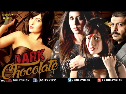 Dark Chocolate Official Movie Trailer