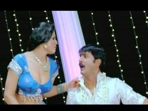 Devaraya Sexy Item Song - Baavalu Meeku Tondarekkuva - Shrikanth