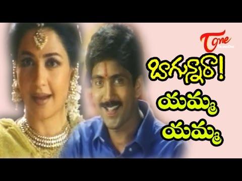Bagunnara - Yamma Yamma O Bangaru Chilakamma - Priyagill - Naveen