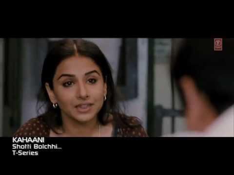 Aami Shotti Bolchi Kahaani movie