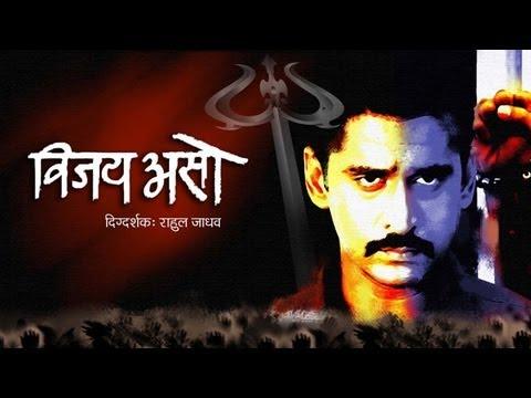 Promo Of 'Vijay Aso'