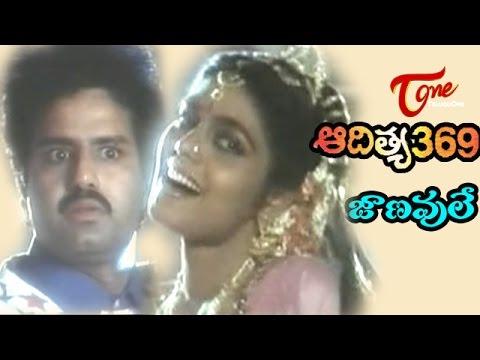 Aditya 369 Songs - Janavule Nera (Female) - Silk Smitha - Balakrishna