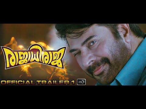 RajadhiRaja Official Trailer 1
