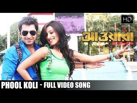 Phool Koli song - Awara 2012 Bengali