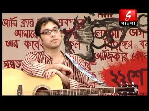 Music dir Anupam Roy on Baishe Shrabon Part 3
