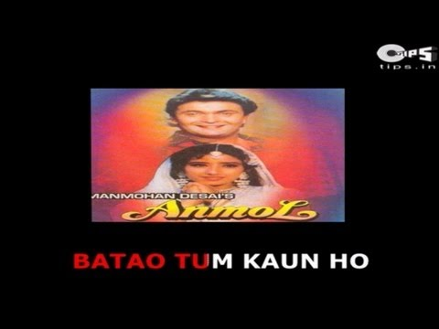 Batao Tum Kaun Ho with Lyrics - Movie Anmol - Lata Mangeshkar & Udit Narayan - Sing Along