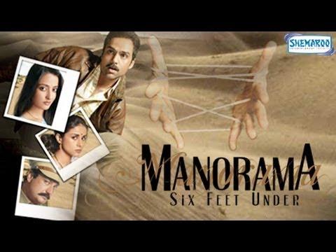 Manorama Six Feet Under - Abhay Deol, Raima Sen & Gul Panag - Latest Bollywood Full Length Movie HQ