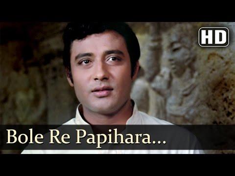 Guddi - Bole Re Papi Hara Papi Hara - Vani Jairam