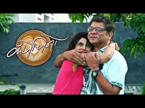Cappuccino | Barasuni Ye Full Video Song | Varsha Usgaonkar, Mohan Joshi | Latest Marathi Movie