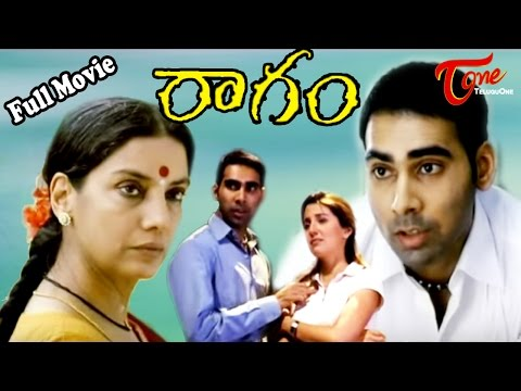 Raagam - Full Length Telugu Movie - Prakash Kovelamudi - Perizaad Zorabian