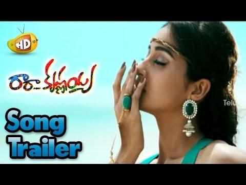Ra Ra Krishnayya Movie Song Trailer - Itu Ra Ra Krishnayya Song - Sundeep Kishan, Regina Cassandra