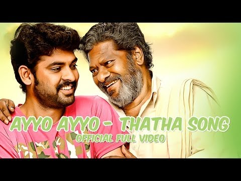 Manjapai - Ayyo Ayyo - Thatha Song - Official Full Video