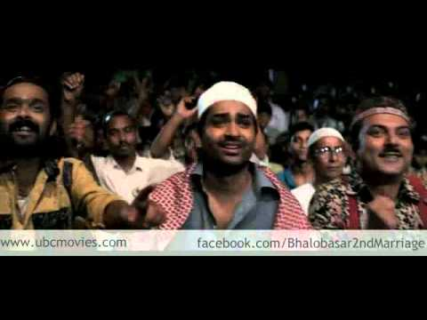 Bhalobasar 2nd Marriage - Exclusive Song Promo