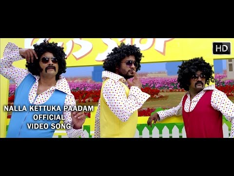 Nalla Kettuka Paadam Official Full Video Song | Aadama Jaichomada | Sean Roldan