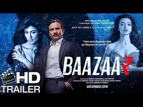 Baazaar Official Trailer 2018 | Saif Ali Khan | Chitrangada Singh | Radhika Apte