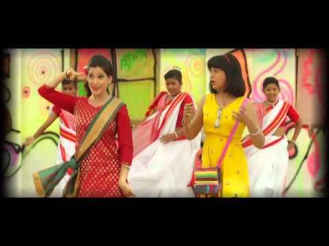 Bhairo Song From the Movie Aandhali koshimbir