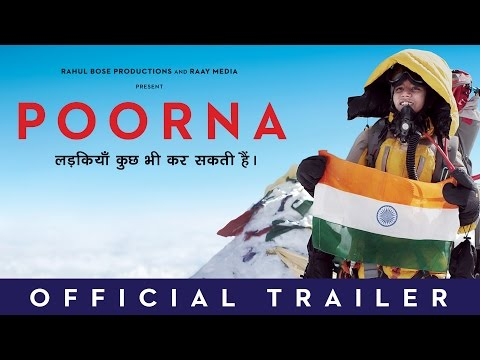 Poorna Official Trailer