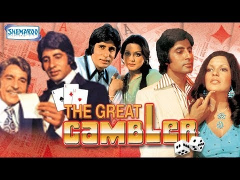 The Great Gambler - Amitabh Bachchan, Zeenat Aman & Neetu Singh - Bollywood Full Length Movies HQ