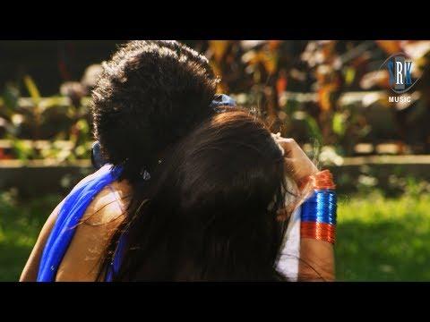 Kareli Tohra Se Pyar Mor Karejbu Ho | Hot Bhojpuri Movie Song