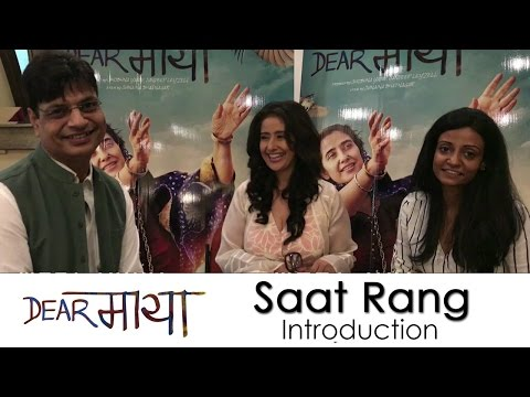 Saat Rang Introduction | Dear Maya | Manisha Koirala | Irshad Kamil | In Cinemas 2nd June