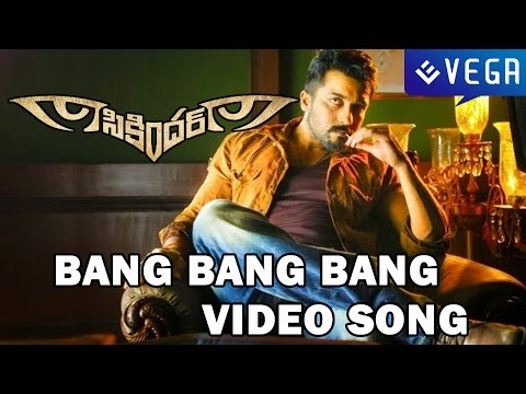 Suriya Sikindar Song Trailer - Bang Bang Bang Video Song - Samantha,Brahmanandam
