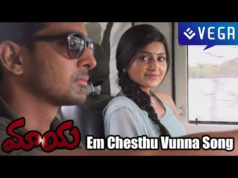 Maaya Movie Songs - Em Chesthu Vunna Song - Latest Telugu Video Songs 2014