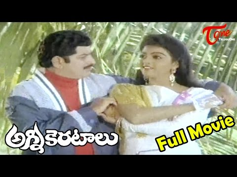 Agni Keratalu - Full Length Telugu Movie - Krishna - Bhanu Priya - Saradha