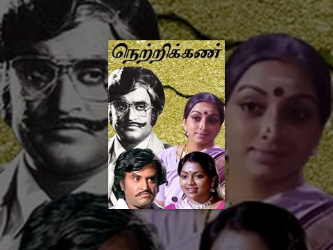 Netrikkan - Full Length Tamil Movie - Rajnikanth, Sarita & Lakshmi