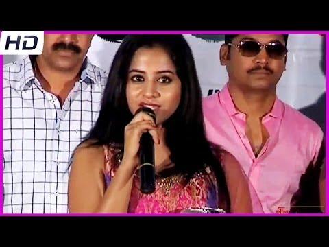 Ladies and Gentlemen - Latest Telugu Movie Trailer Launch -Mahat Raghavendra (HD)