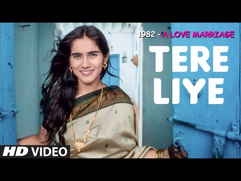 TERE LIYE Video Song from 1982 - A LOVE MARRIAGE