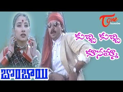 Bombai - Kuchi Kuchi Kunamma - HD Video Song