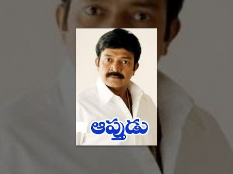 Aapthudu full movie