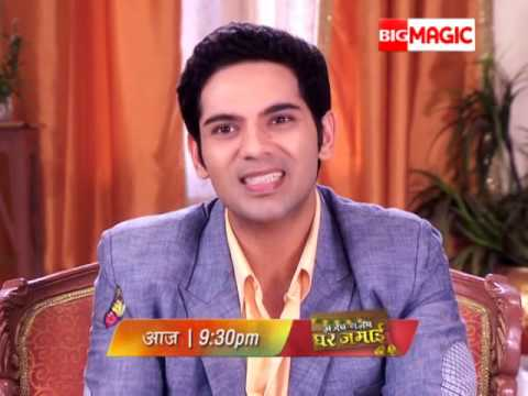 Ajab Gajab Ghar Jamai 07th January Promo Today