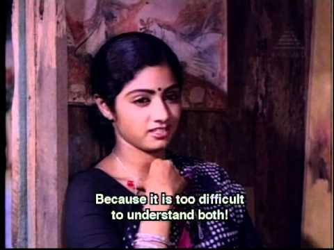 Varumaiyin Niram Sivappu - Full Length Tamil Movie - Kamal Haasan & Sridevi
