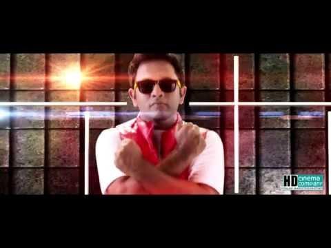Taj theerthoru....new malayalam movie Monayi Angane Aanayi song 02