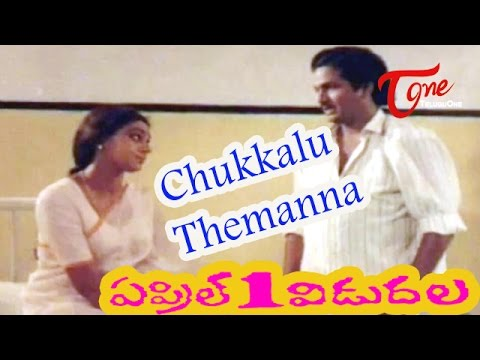 April 1 Vidudala - Chukkalu Themanna - Rajendra Prasad - Jaya Lalitha