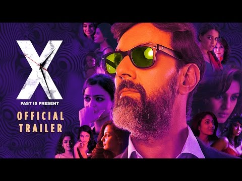X: Past is Present   Trailer   Nov 20   Rajat Kapoor, Radhika Apte, Swara Bhaskar, Huma Qureshi