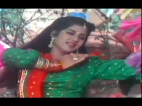 Love Hit - Tere Sur Main - Geet | HQ