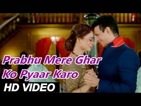 Prabhu Mere Ghar Ko Pyaar Karo Official Video HD   Super Nani   Rekha & Sharman Joshi
